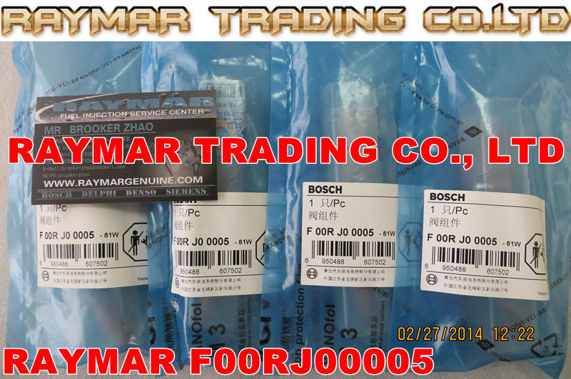 BOSCH common rail injector valve F00RJ00005