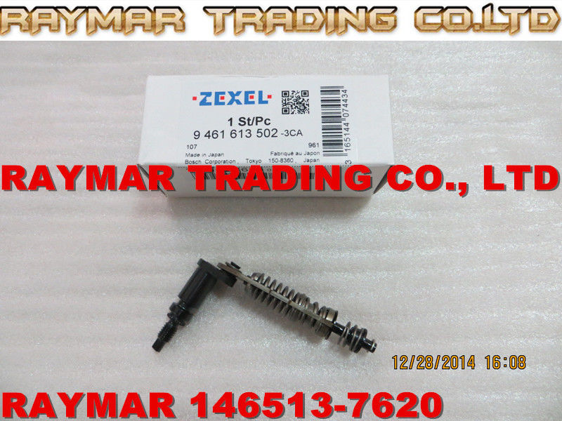 ZEXEL VE fuel pump control shaft 146513-7620, 9461613502